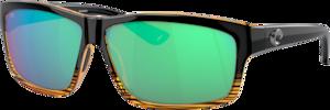 Coconut Fade - Green Mirror