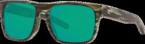 Matte Reef - Green Mirror
